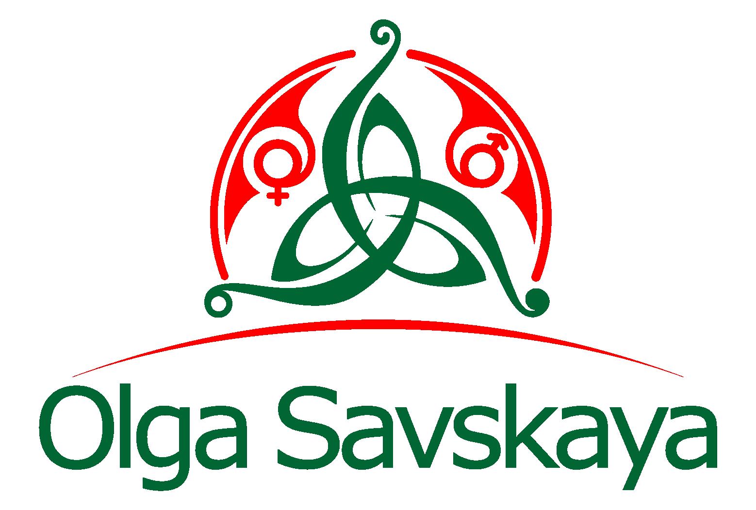 Ольга Савская
